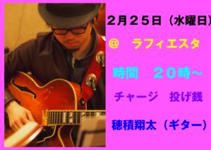 Design20