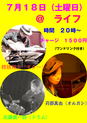 Design32