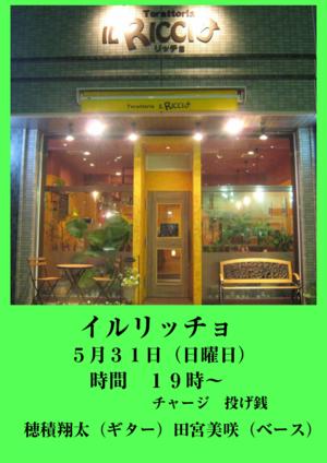 Design38