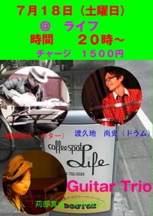 Design42
